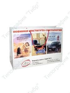 packs kraft cardboard 03
